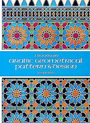 arabic-geometrical-pattern-and-design