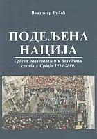 Podeljena nacija by Vladimir Ribić