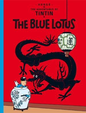 the-blue-lotus