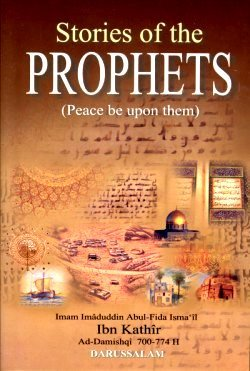 Stories Of The Prophets by ابن كثير