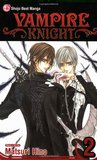 Vampire Knight, Vol. 2 by Matsuri Hino