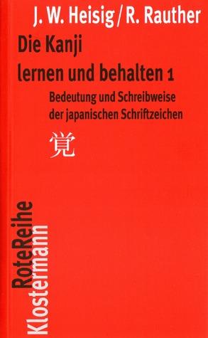 Die Kanji lernen und behalten 1: Bedeutung und Schreibweise der japanischen Schriftzeichen