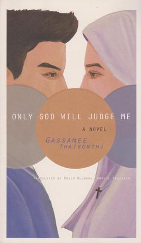 Only God Will Judge Me (ePUB)