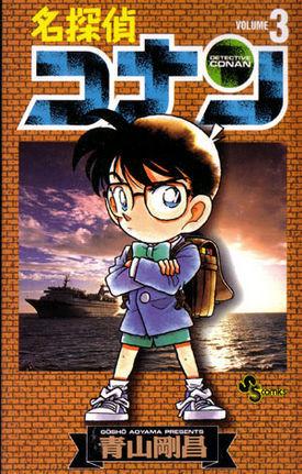 Komik Detektif Conan Format Pdf