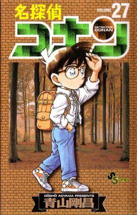 名探偵コナン 27 MOBI PDF por Gosho Aoyama 978-4091254979