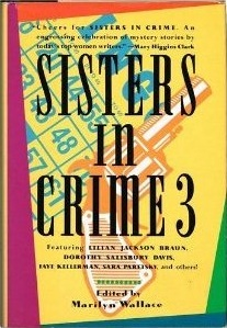 Sisters in Crime 3(Sisters in Crime 3)