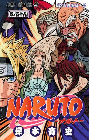 NARUTO -ナルト- 巻ノ五十九