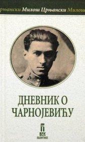 Dnevnik o Čarnojeviću