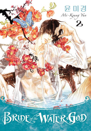 Bride of the Water God, Volume 2