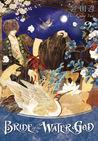 하백의 신부 [Bride of the Water God], Volume 9 by Mi-Kyung Yun
