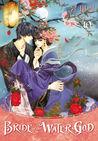 하백의 신부 [Bride of the Water God], Volume 10 by Mi-Kyung Yun