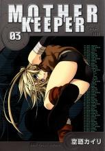 Mother Keeper Vol. 3 by Kairi Sorano