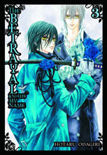 The Betrayal Knows My Name, Volume 03 by Hotaru Odagiri