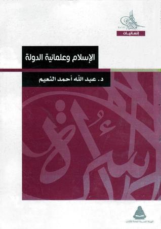 الإسلام وعلمانية الدو...