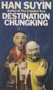 Destination Chunking