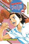 Yakitate!! Japan Vol. 26 by Takashi Hashiguchi