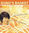 Kunu's Basket by Lee DeCora Francis