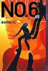 No.6, Volume 8 by Atsuko Asano