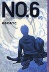 No.6, Volume 9 by Atsuko Asano