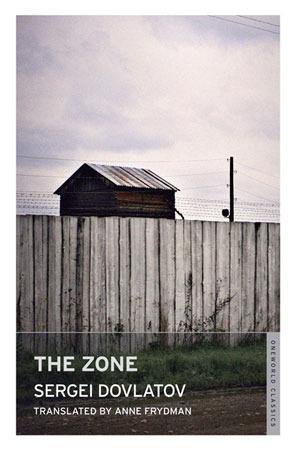 The Zone by Sergei Dovlatov