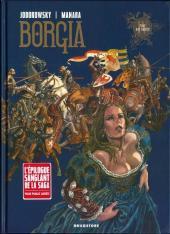 Tout est vanité (Borgia #4)