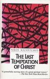 The Last Temptation of Christ by Nikos Kazantzakis