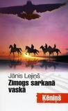Ķēniņš by Jānis Lejiņš