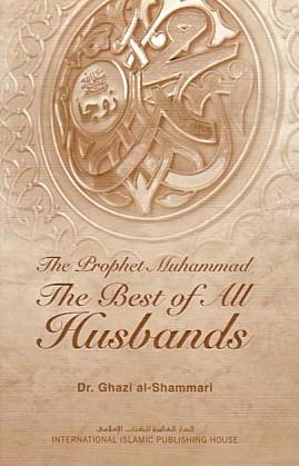 The Prophet Muhammad by Ghazi al-Shammari