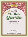The Holy Quaran