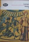 Iliada, #1 by Homer