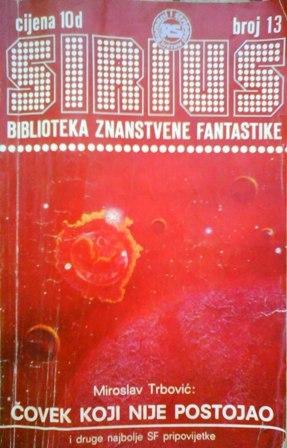 Sirius - Biblioteka znanstvene fantastike broj 13