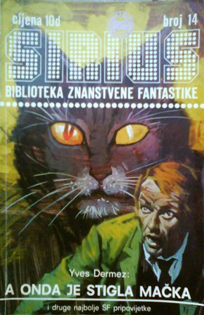 Sirius - Biblioteka znanstvene fantastike broj 14