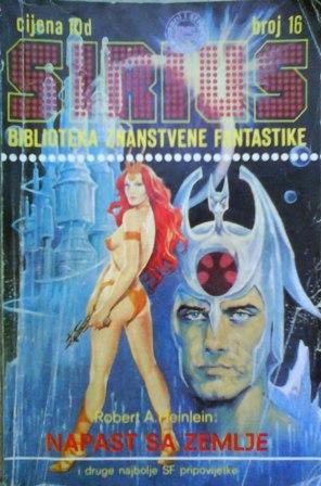 Sirius - Biblioteka znanstvene fantastike broj 16