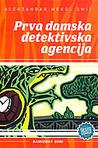 Download Prva damska detektivska agencija
