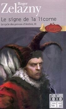 Le signe de la licorne (Le cycle des princes d'Ambre, #3)