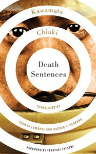 Death Sentences by Kawamata Chiaki