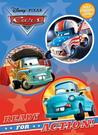 Ready for Action! (Disney/Pixar Cars)