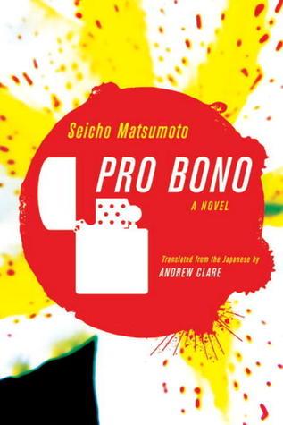 Pro Bono EPUB