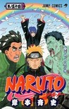 NARUTO -ナルト- 54 巻ノ五十四 by Masashi Kishimoto