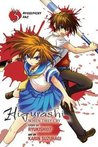 Higurashi When They Cry by Ryukishi07