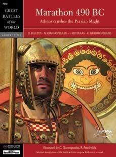 Marathon 490 B.C by Dimitris Belezos
