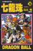 七龍珠 36 (Dragon Ball #36)
