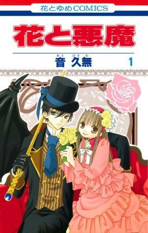 Hana to Akuma, Vol. 01 by Hisamu Oto