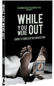 While You Were Out by Amy S. Dalrymple