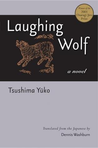 Laughing Wolf