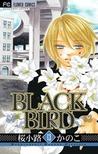フラワーコミックス [Black Bird, Vol. 13] by Kanoko Sakurakouji