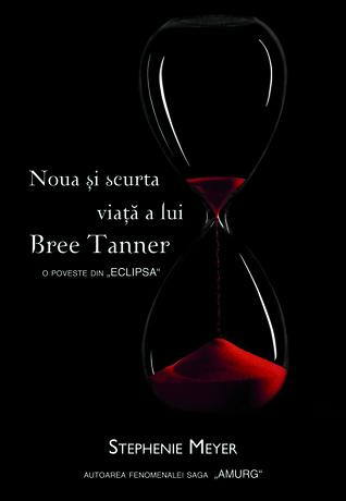 Noua şi scurta viaţă a lui Bree Tanner