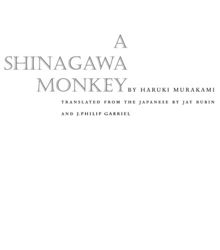 A Shinagawa Monkey