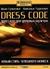Дресс-код для деловых мужчин
