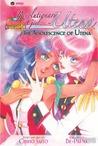 Revolutionary Girl Utena: The Adolescence of Utena